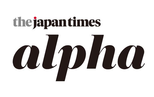 thejapantimesalpha